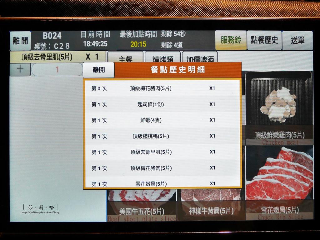 板橋府中站東門街附近餐廳金大鋤壽喜燒SUKIYAKI吃到飽火鍋麻辣鍋滷肉飯咖哩 (5)
