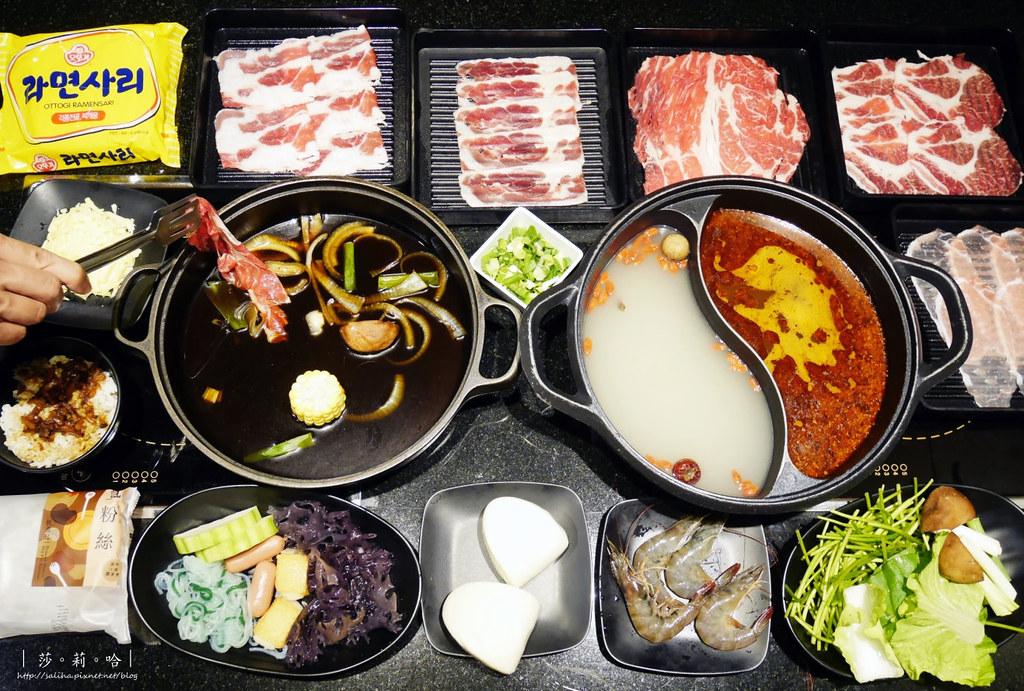 板橋好吃餐廳金大鋤壽喜燒SUKIYAKI府中店火鍋麻辣鍋吃到飽 (2)