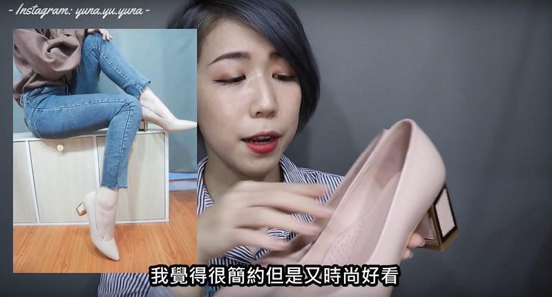 女鞋牌子推薦