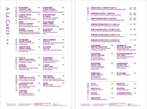 20200316 地中海餐廳