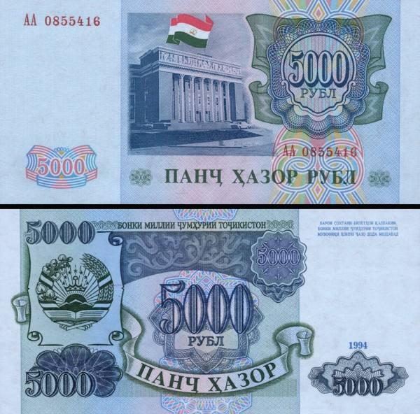 5000 Rublov Tadžikistan 1994, P9A