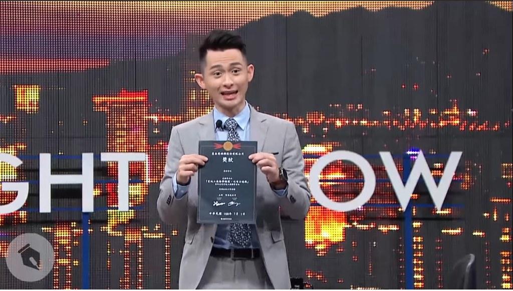 網路節目「博恩夜夜秀」曾以「欸!農地工廠」影片發動群眾檢舉並發給獎狀。圖片截自影片。