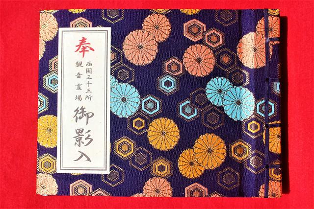 saigoku-miei02