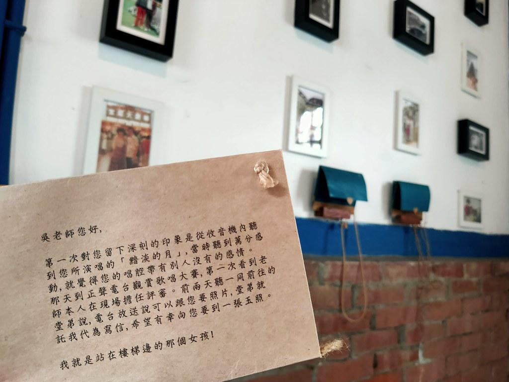 柳營吳晉淮音樂紀念館 (22)