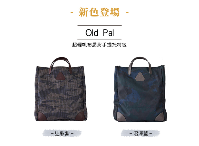 01_NEW_Old_Pal-series-700