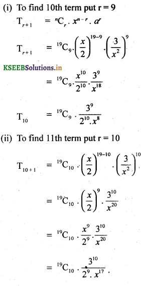 Finding Terms in a Binomial Expansion (examples, solutions...)