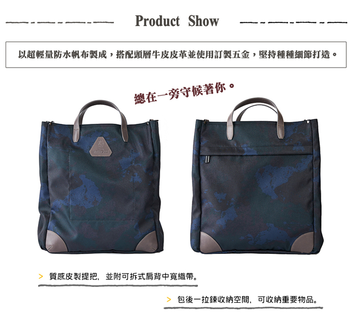 03_NEW_Old_Pal-product_show-blue-700