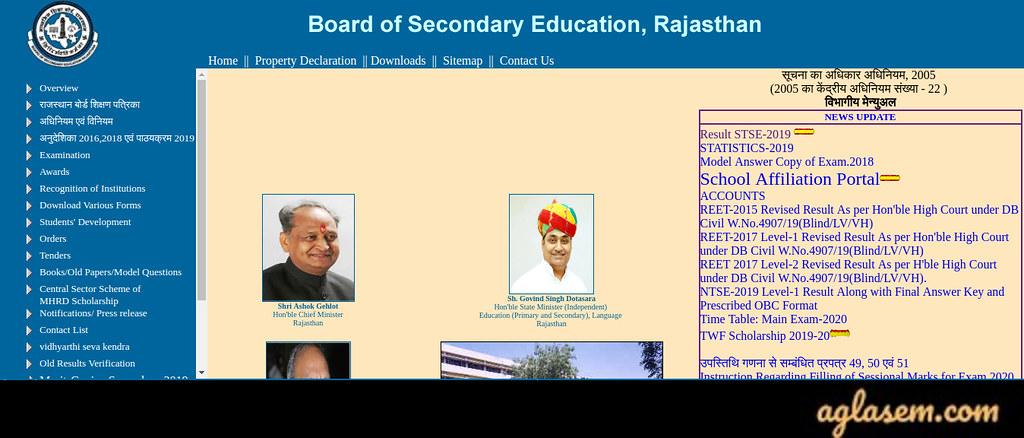 STSE Rajasthan Result 2019