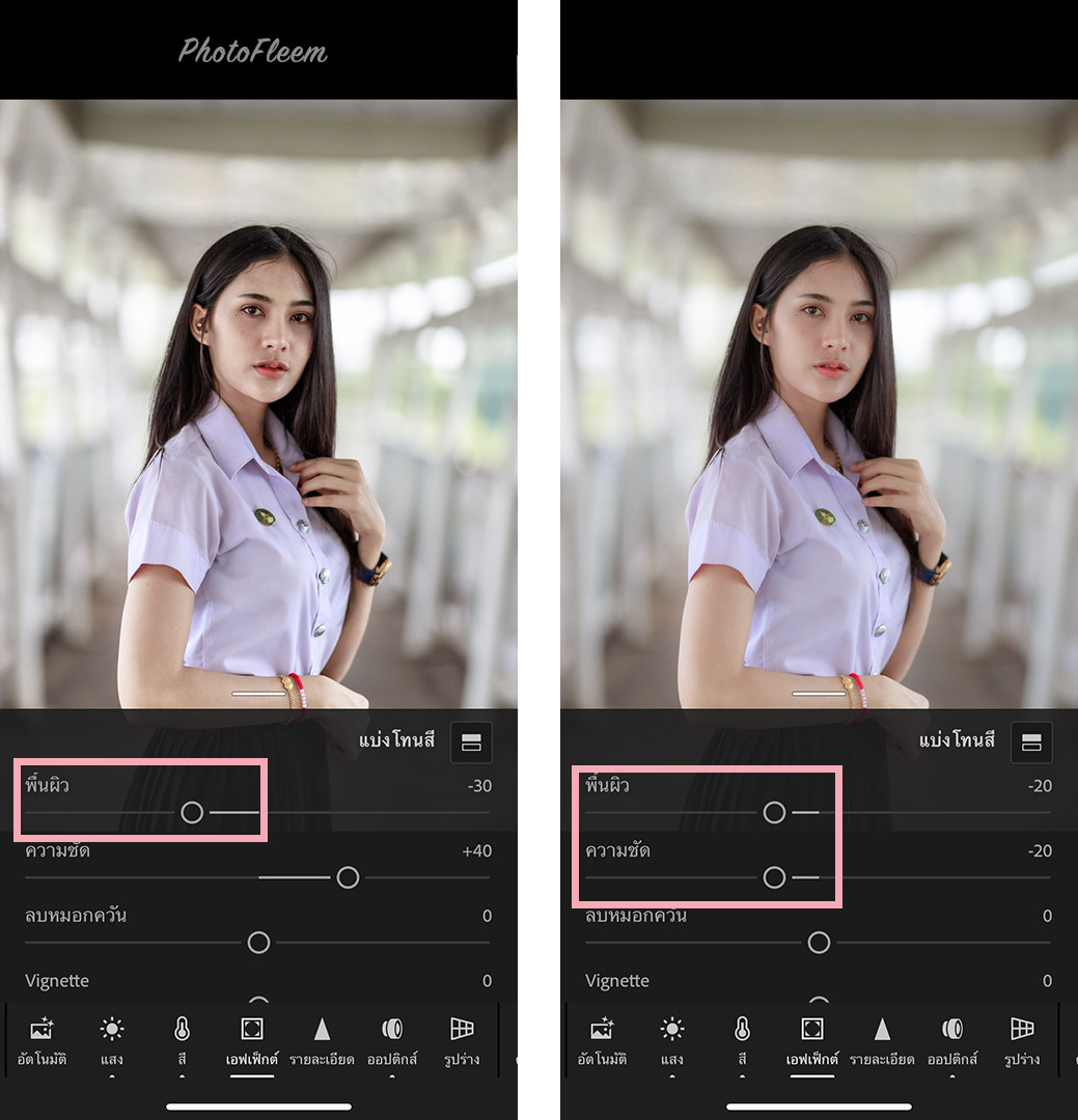 how-to-hdr-lightroom-06