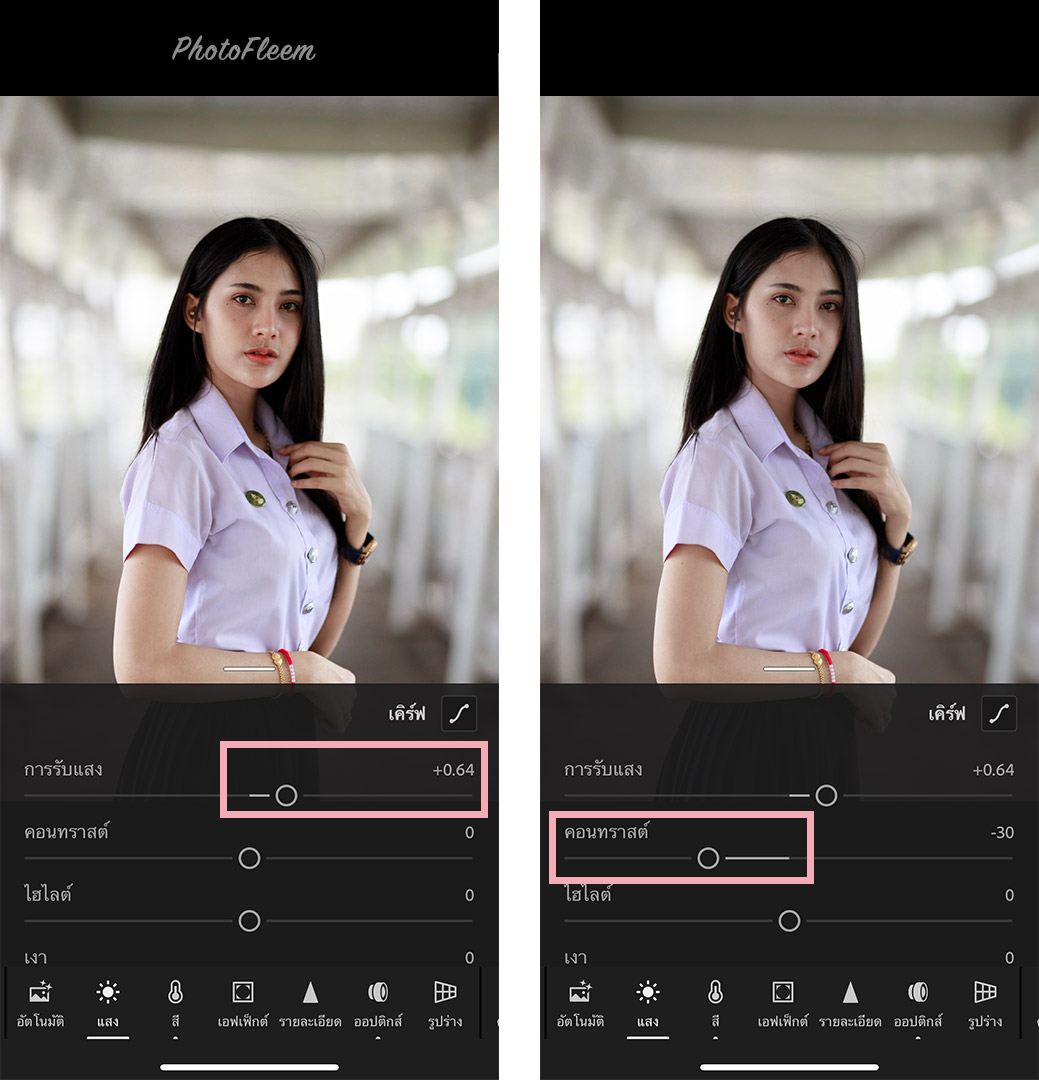 how-to-hdr-lightroom-02