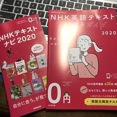 NHKテキストナビ&ガイド 2020
