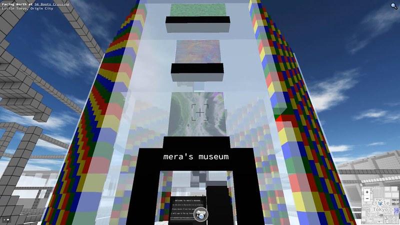 mera's museum_2020-03-19_4-51-08
