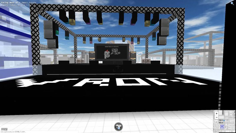 vron stage_2020-03-19_4-52-32