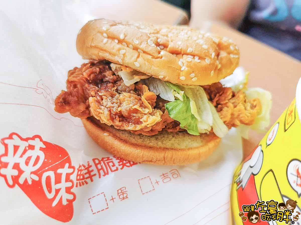 丹丹漢堡7號餐+9號餐-2