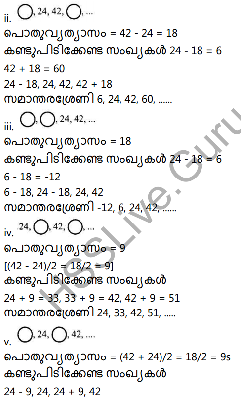 Kerala Syllabus 10th Standard Maths Solutions Chapter 1 Arithmetic Sequences in Malayalam 17