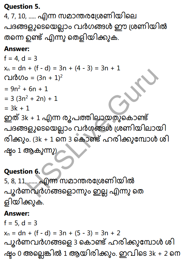 Kerala Syllabus 10th Standard Maths Solutions Chapter 1 Arithmetic Sequences in Malayalam 33
