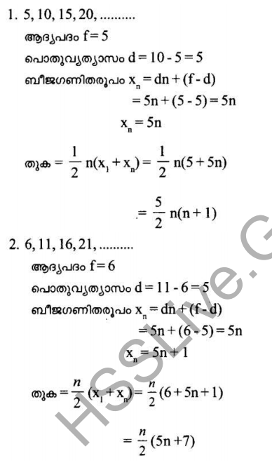 Kerala Syllabus 10th Standard Maths Solutions Chapter 1 Arithmetic Sequences in Malayalam 65