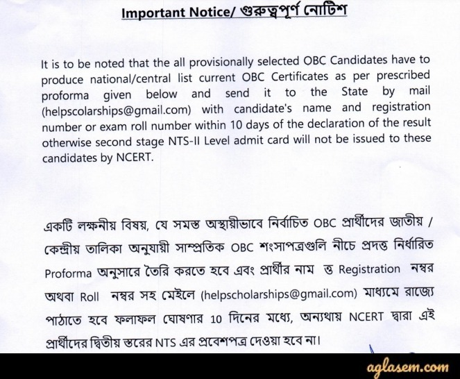Notice for WEST Bengal NTSE 2020 Selected OBC Candidates
