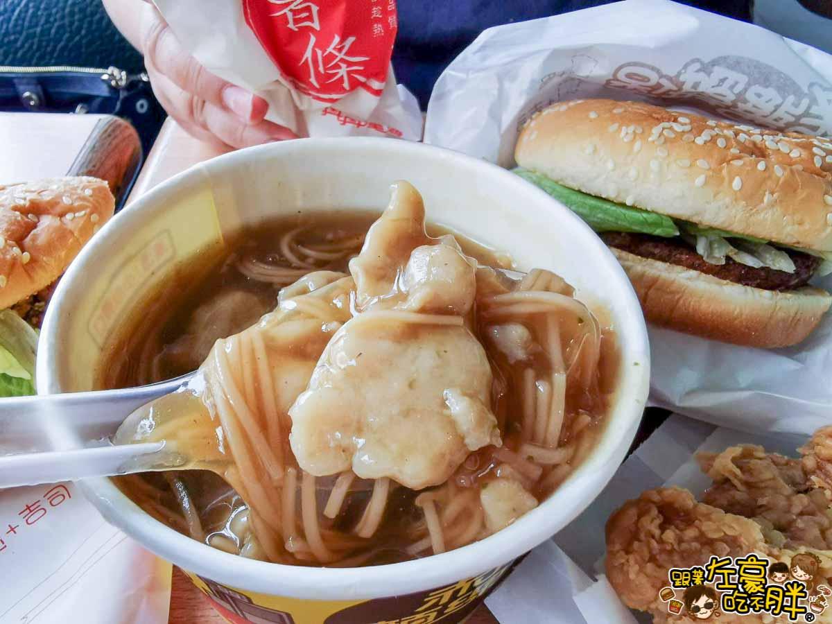 丹丹漢堡7號餐+9號餐-7