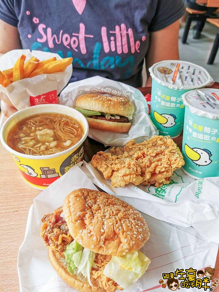 丹丹漢堡7號餐+9號餐-6