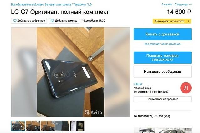 abbiz.ru Объявление Авито