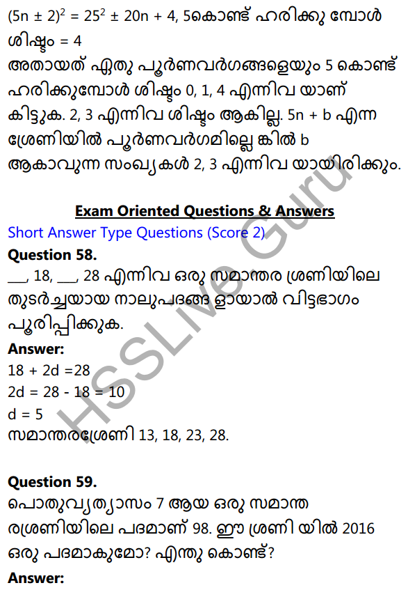 Kerala Syllabus 10th Standard Maths Solutions Chapter 1 Arithmetic Sequences in Malayalam 89