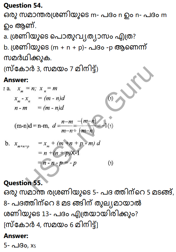 Kerala Syllabus 10th Standard Maths Solutions Chapter 1 Arithmetic Sequences in Malayalam 86
