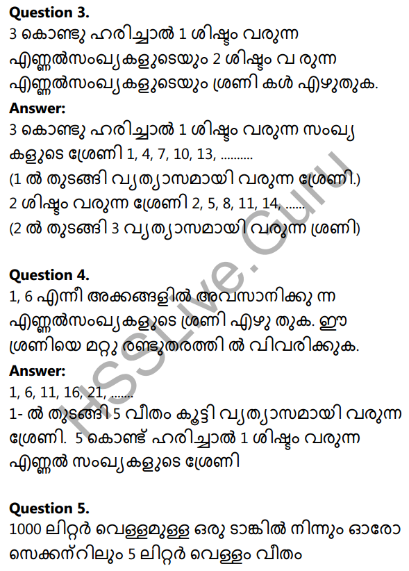 Kerala Syllabus 10th Standard Maths Solutions Chapter 1 Arithmetic Sequences in Malayalam 3