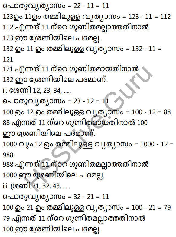 Kerala Syllabus 10th Standard Maths Solutions Chapter 1 Arithmetic Sequences in Malayalam 27