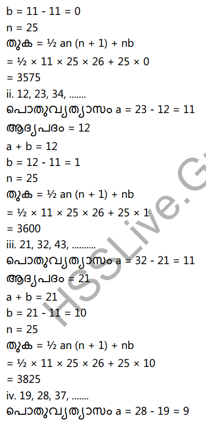 Kerala Syllabus 10th Standard Maths Solutions Chapter 1 Arithmetic Sequences in Malayalam 43