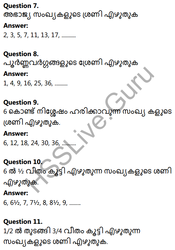 Kerala Syllabus 10th Standard Maths Solutions Chapter 1 Arithmetic Sequences in Malayalam 56