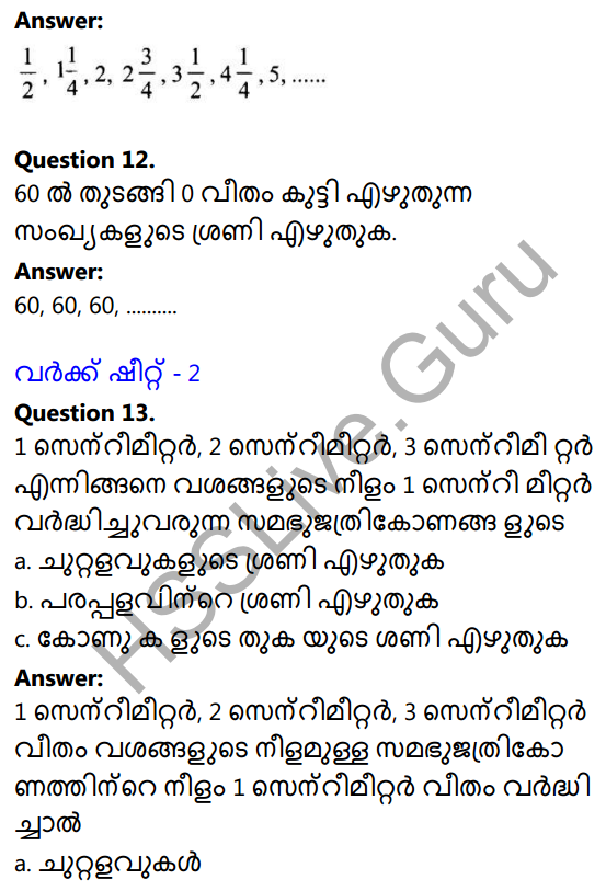 Kerala Syllabus 10th Standard Maths Solutions Chapter 1 Arithmetic Sequences in Malayalam 57