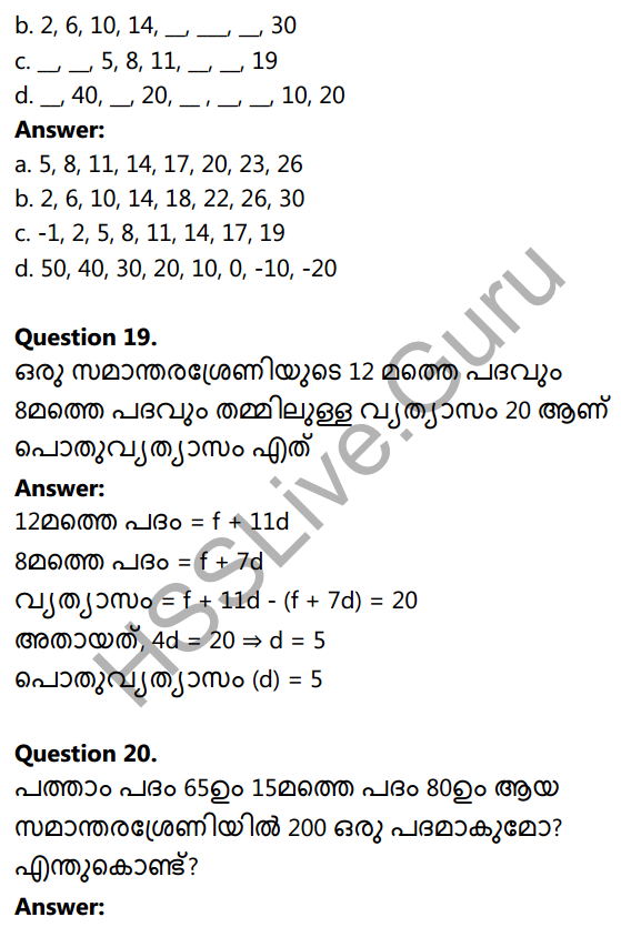 Kerala Syllabus 10th Standard Maths Solutions Chapter 1 Arithmetic Sequences in Malayalam 61