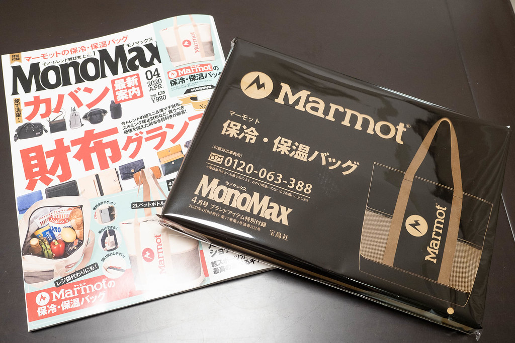 MonoMax_Marmot-5