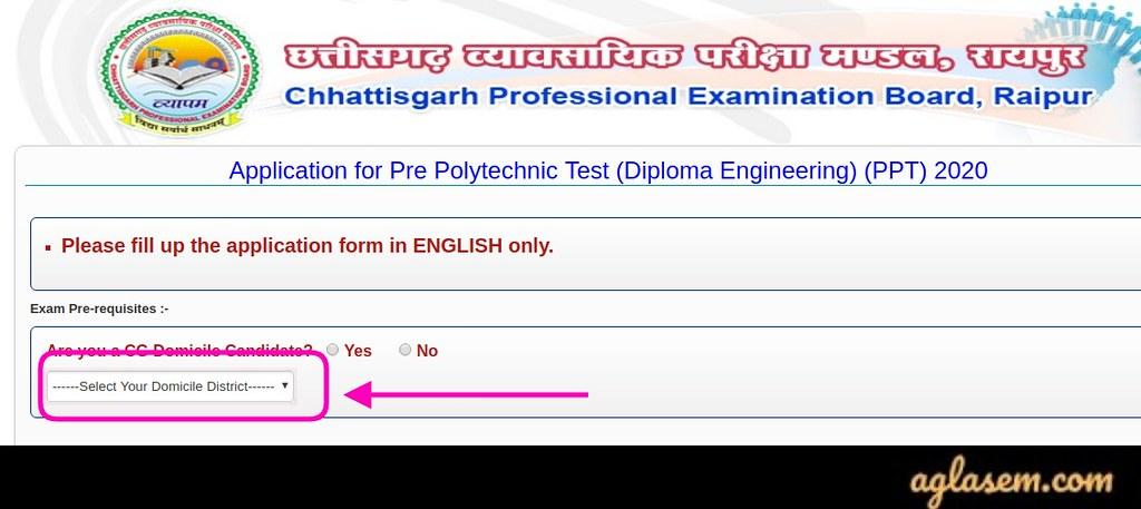 Application Form CG PPT 2020
