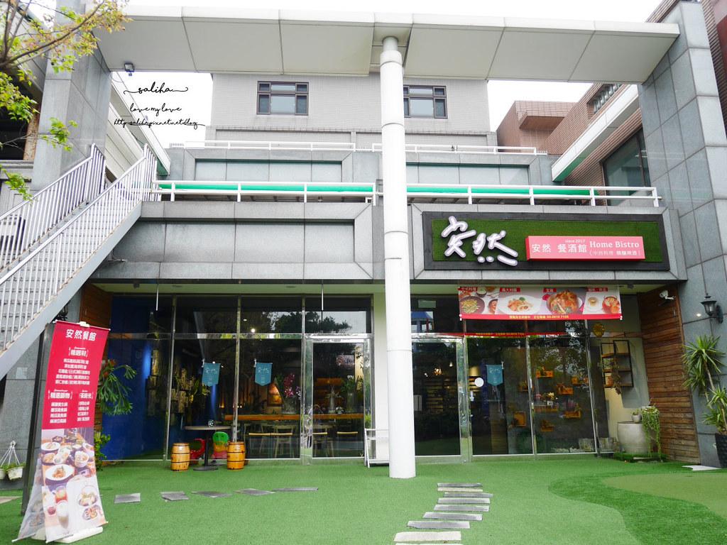 新北八里親子餐廳推薦安然餐酒館好吃美食氣氛好浪漫約會一日遊分享 (2)