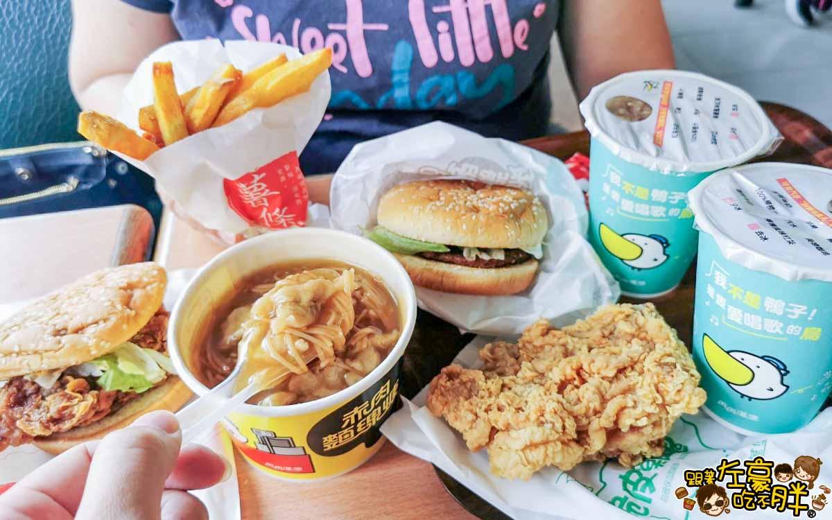 丹丹漢堡7號餐+9號餐-8