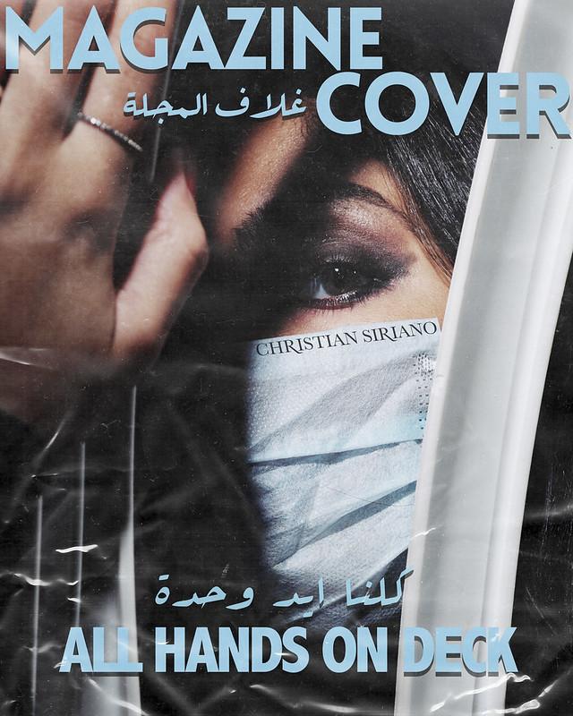 Myrna Magazine Cover 2