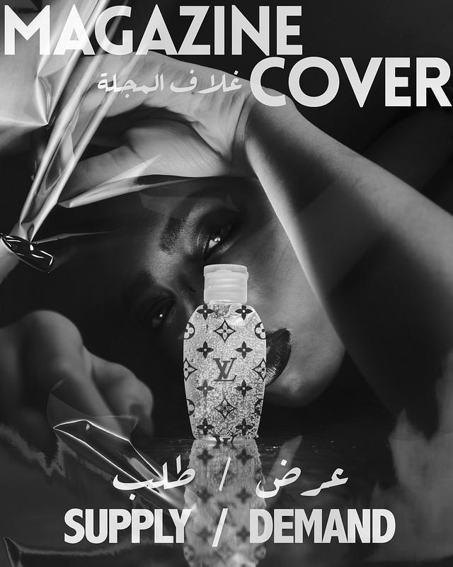 Myrna Magazine Cover 3