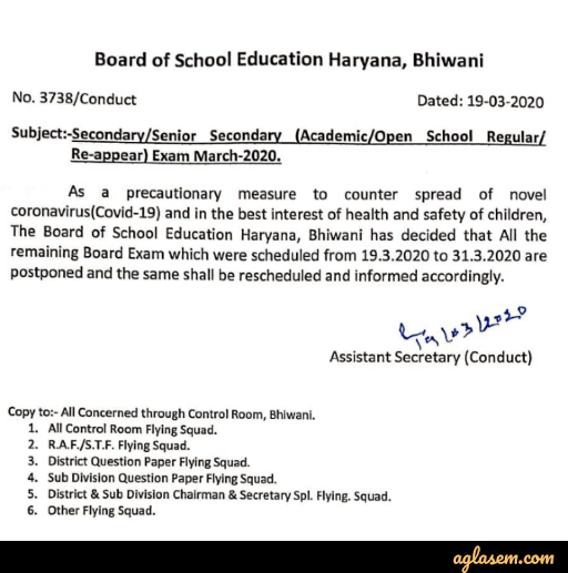 Notice for HBSE 10th exam 2020 Postponed
