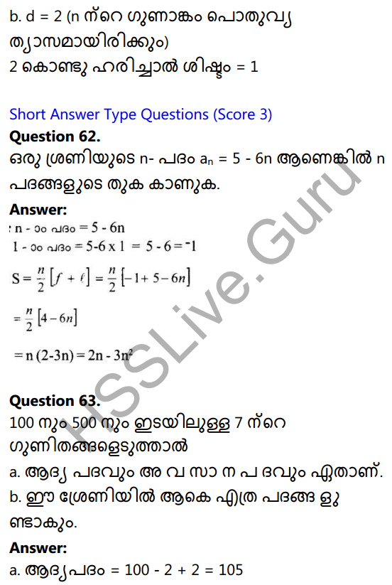 Kerala Syllabus 10th Standard Maths Solutions Chapter 1 Arithmetic Sequences in Malayalam 91