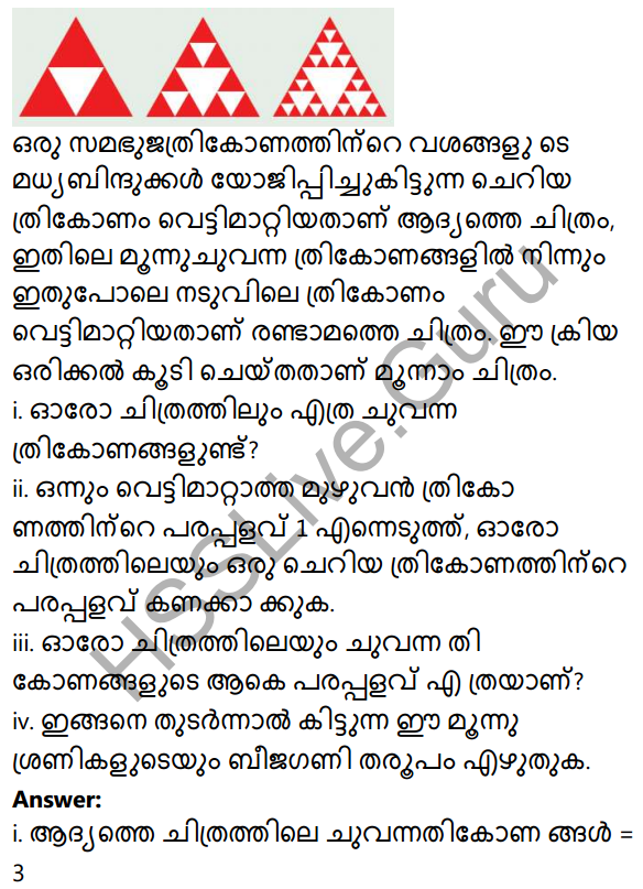 Kerala Syllabus 10th Standard Maths Solutions Chapter 1 Arithmetic Sequences in Malayalam 7