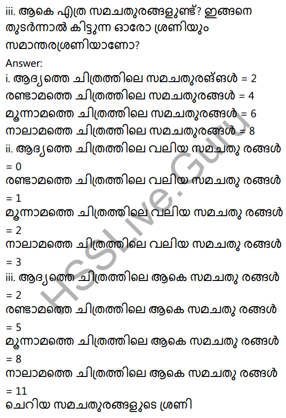 Kerala Syllabus 10th Standard Maths Solutions Chapter 1 Arithmetic Sequences in Malayalam 12