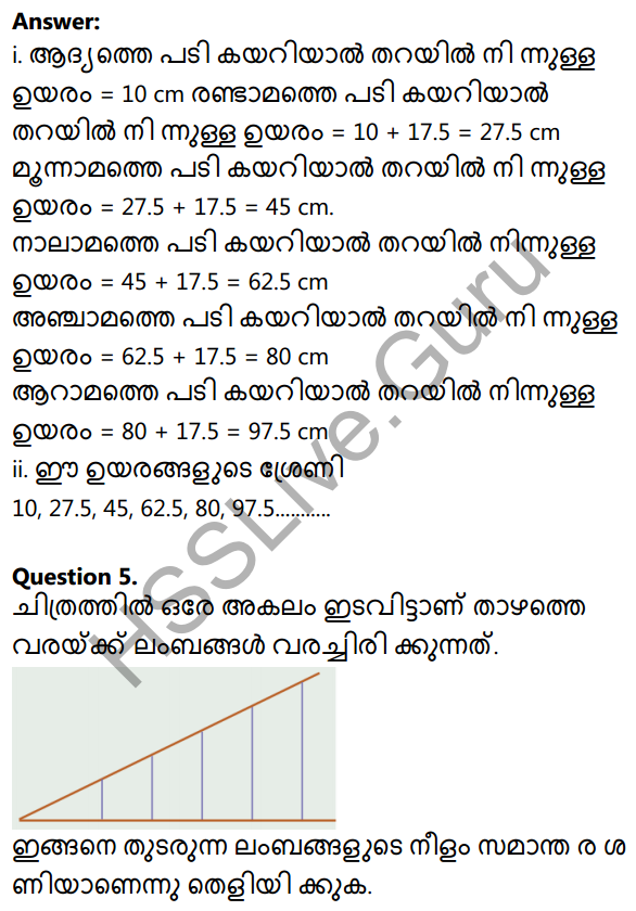 Kerala Syllabus 10th Standard Maths Solutions Chapter 1 Arithmetic Sequences in Malayalam 14