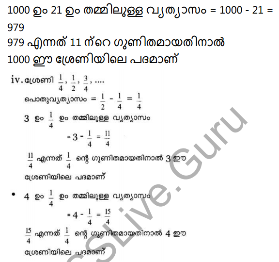 Kerala Syllabus 10th Standard Maths Solutions Chapter 1 Arithmetic Sequences in Malayalam 28