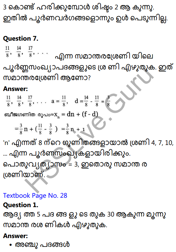 Kerala Syllabus 10th Standard Maths Solutions Chapter 1 Arithmetic Sequences in Malayalam 34