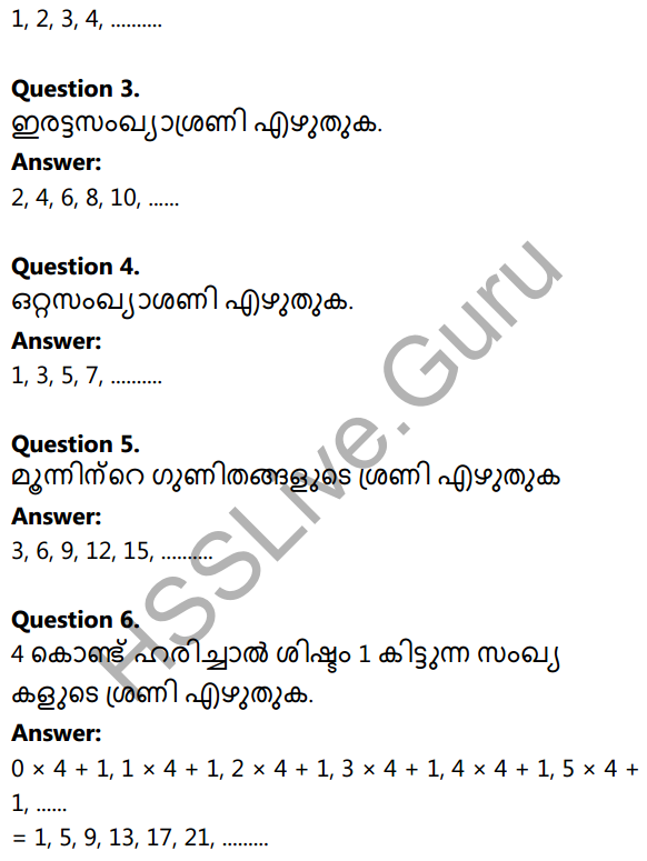 Kerala Syllabus 10th Standard Maths Solutions Chapter 1 Arithmetic Sequences in Malayalam 55