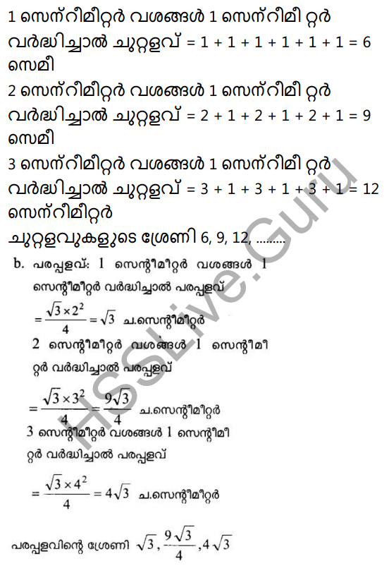 Kerala Syllabus 10th Standard Maths Solutions Chapter 1 Arithmetic Sequences in Malayalam 58