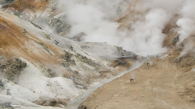 Japan:  Hell Valley - Photo #6