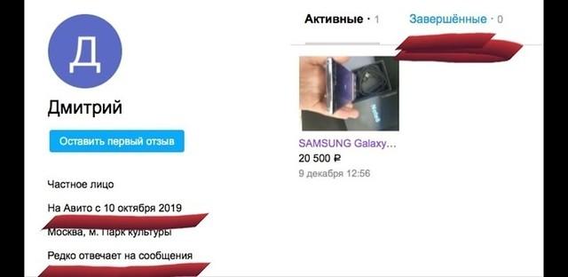 abbiz.ru Профиль продовца Авито
